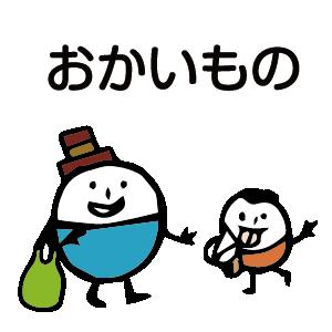 ほのぼのマンマルちゃん3 messages sticker-4