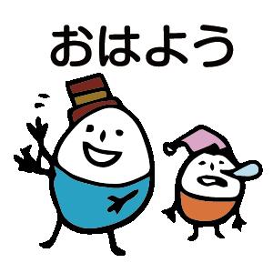 ほのぼのマンマルちゃん3 messages sticker-0