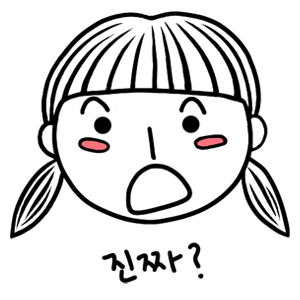 Sooophia iMessage Face Emojis messages sticker-4