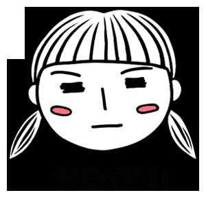 Sooophia iMessage Face Emojis messages sticker-10