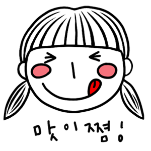 Sooophia iMessage Face Emojis messages sticker-7