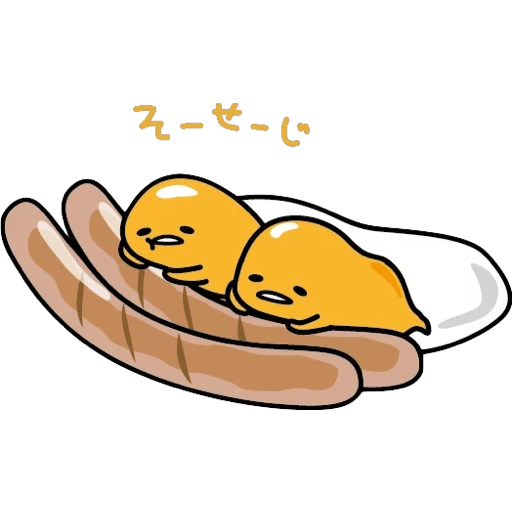 Innocent Egg Life Stickers messages sticker-2
