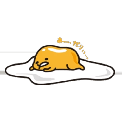 Innocent Egg Life Stickers messages sticker-1