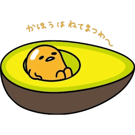 Innocent Egg Life Stickers messages sticker-7