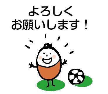 ほのぼのマンマルちゃん4(敬語) messages sticker-5