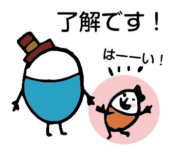 ほのぼのマンマルちゃん4(敬語) messages sticker-7