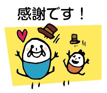 ほのぼのマンマルちゃん4(敬語) messages sticker-3