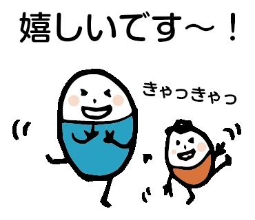 ほのぼのマンマルちゃん4(敬語) messages sticker-2