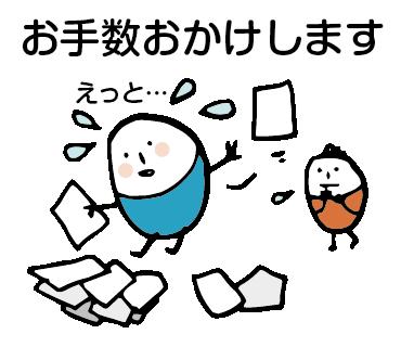 ほのぼのマンマルちゃん4(敬語) messages sticker-6