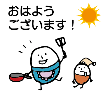 ほのぼのマンマルちゃん4(敬語) messages sticker-9