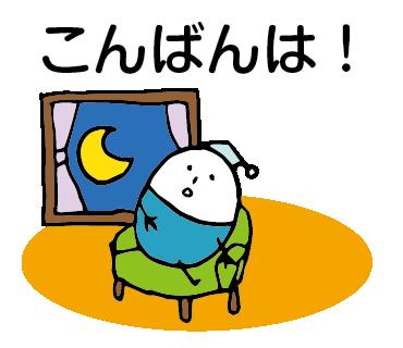 ほのぼのマンマルちゃん4(敬語) messages sticker-10