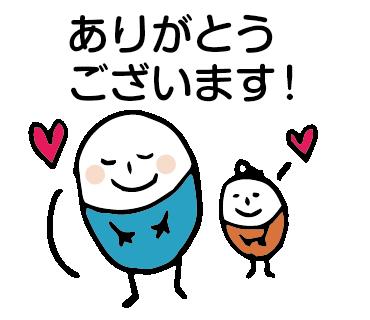 ほのぼのマンマルちゃん4(敬語) messages sticker-0