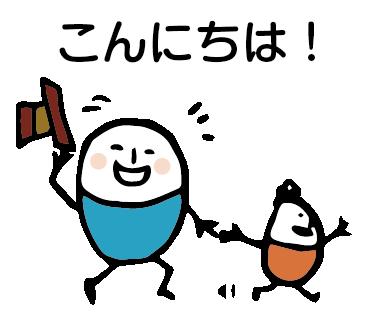 ほのぼのマンマルちゃん4(敬語) messages sticker-11