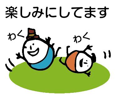 ほのぼのマンマルちゃん4(敬語) messages sticker-4