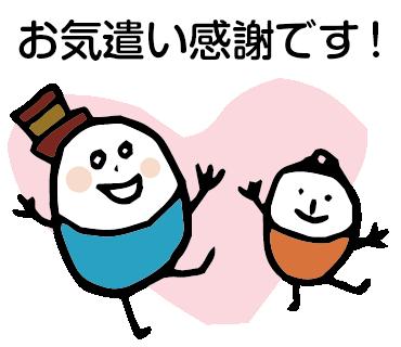 ほのぼのマンマルちゃん4(敬語) messages sticker-1