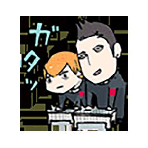 Tokyo Dark Stickers messages sticker-7