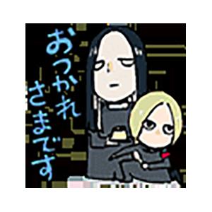 Tokyo Dark Stickers messages sticker-6