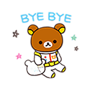 Cute Brown Bear Stickers messages sticker-2