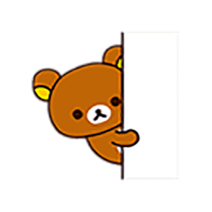 Cute Brown Bear Stickers messages sticker-7