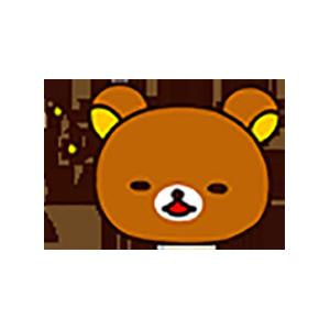 Cute Brown Bear Stickers messages sticker-9
