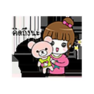 Pink Thai Girl Stickers messages sticker-3