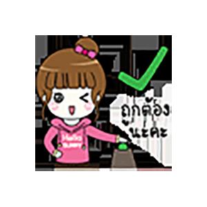 Pink Thai Girl Stickers messages sticker-8