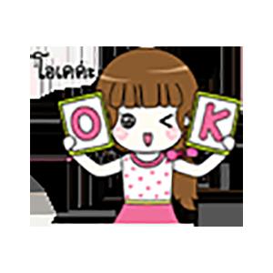 Pink Thai Girl Stickers messages sticker-7