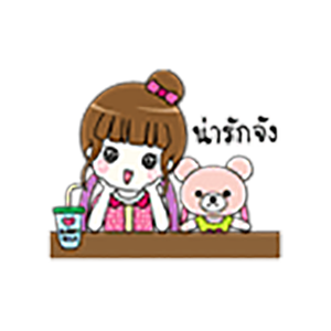 Pink Thai Girl Stickers messages sticker-6