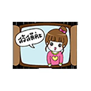 Pink Thai Girl Stickers messages sticker-0