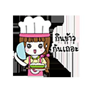 Pink Thai Girl Stickers messages sticker-9
