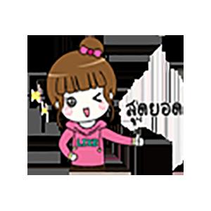 Pink Thai Girl Stickers messages sticker-10