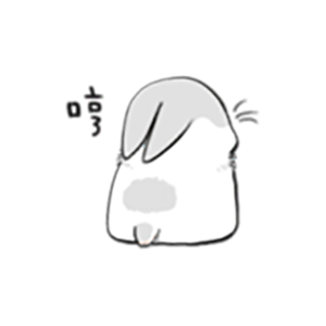 Cute White Rabbit Stickers messages sticker-2