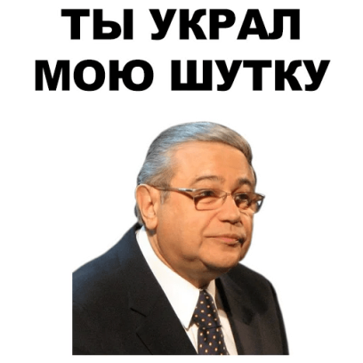 Петросян messages sticker-2