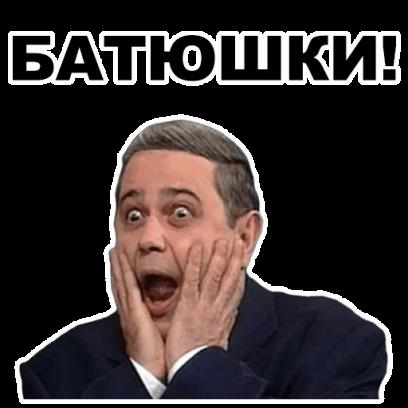 Петросян messages sticker-7