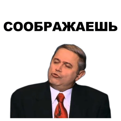 Петросян messages sticker-9