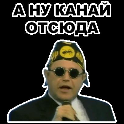 Петросян messages sticker-3