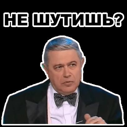 Петросян messages sticker-8