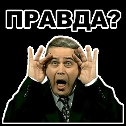 Петросян messages sticker-5