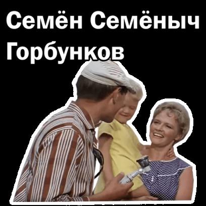 Бриллиантовая рука messages sticker-2