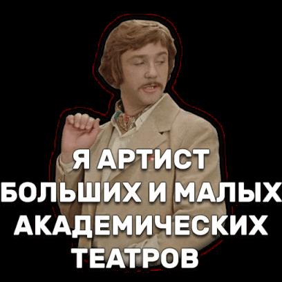Иван Васильевич sticker messages sticker-4