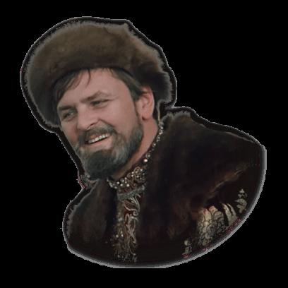Иван Васильевич sticker messages sticker-10