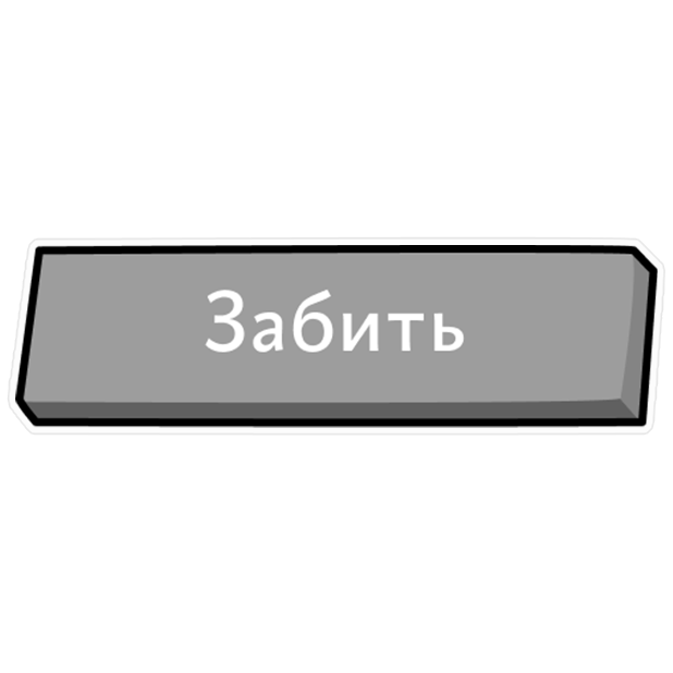 ФФФ-стикеры messages sticker-2