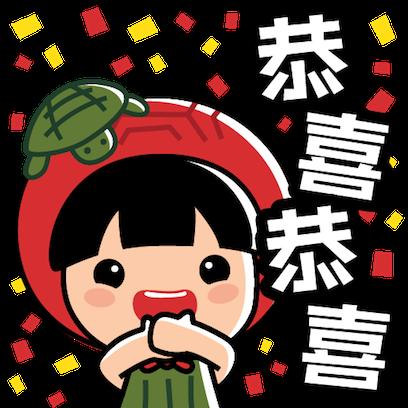 Ang Ku Kueh Girl Stickers messages sticker-3