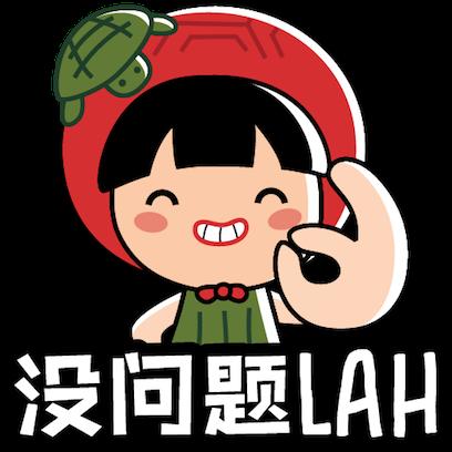 Ang Ku Kueh Girl Stickers messages sticker-9