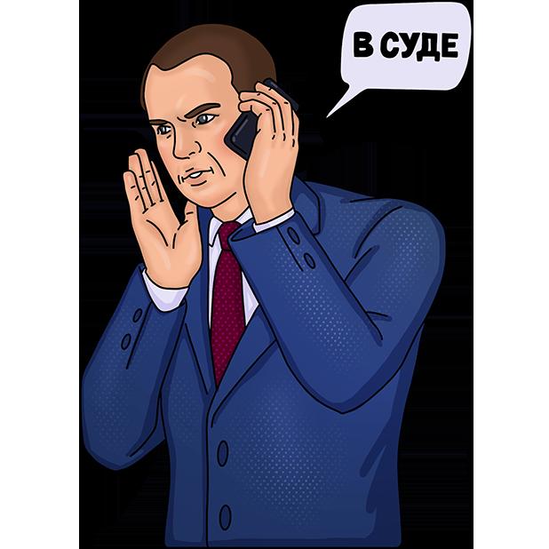 Стикеры Сергей Жорин messages sticker-5