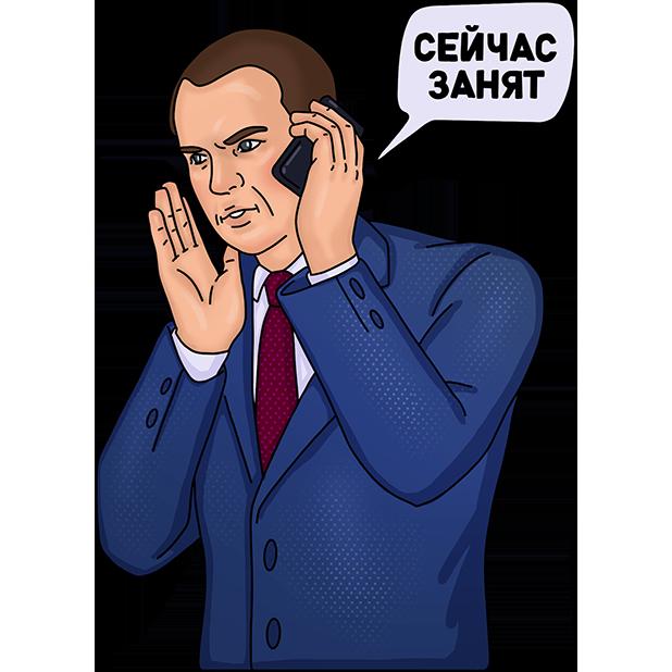 Стикеры Сергей Жорин messages sticker-8