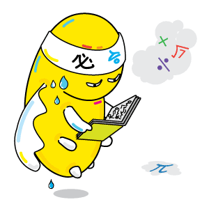 Little Yellow 'DAL' messages sticker-2