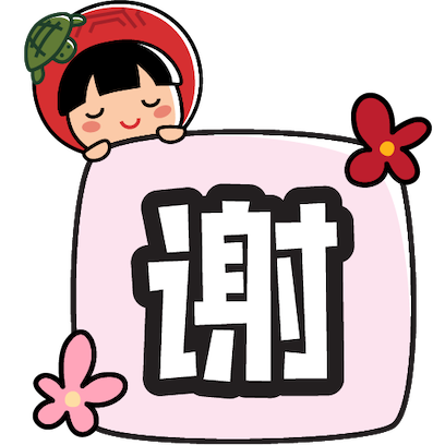 Ang Ku Kueh Girl - Love Mum messages sticker-4