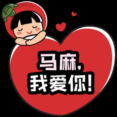 Ang Ku Kueh Girl - Love Mum messages sticker-3