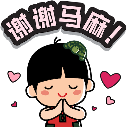 Ang Ku Kueh Girl - Love Mum messages sticker-8